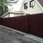 забор из профнастила фото 11